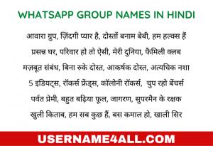 WhatsApp Group Names in Hindi